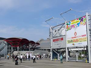 東京ゲームショウ2009 幕張メッセ