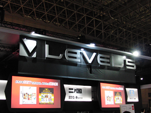 東京ゲームショウ2009 LEVEL5