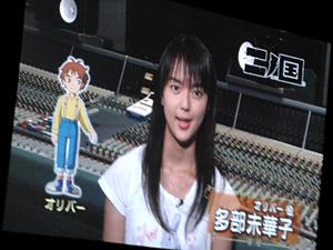 東京ゲームショウ2009 多部さん映像