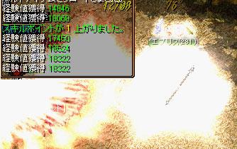 RedStone-10.11.02[00]