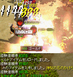 RedStone-10.11.02[02]