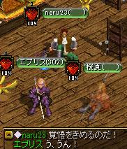 RedStone-10.11.21[00]