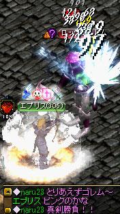 RedStone-10.11.23[11]