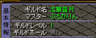 RedStone-10.11.30[03]