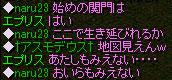 RedStone-10.12.04[01]
