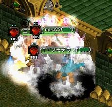 RedStone 10.12.04[05]