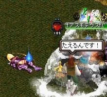 RedStone 10.12.04[14]