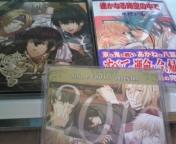本とゲーム4