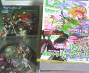 本とゲーム5
