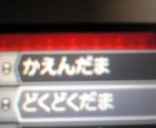 ポケモン64