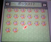 ポケモン79