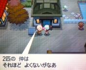 ポケモン80