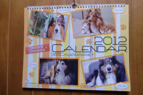 2012年度版365Dogカレンダー
