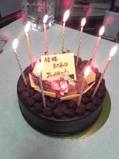入籍記念日ケーキ