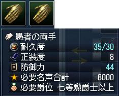 最終結果はニ個! (´・ω・`) ...