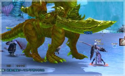 SS(tera 2011-08-31 04-06-29-665)