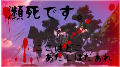 SS(tera 2011-09-01 23-56-24-663)