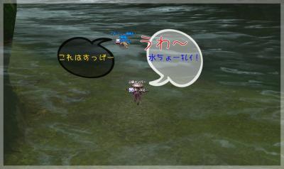 SS(tera 2011-09-12 04-20-34-758)
