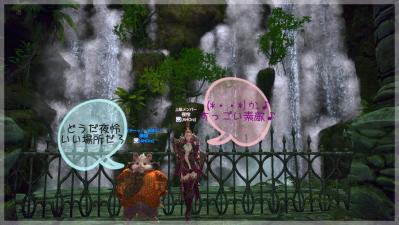 SS(tera 2011-09-12 04-23-02-084)