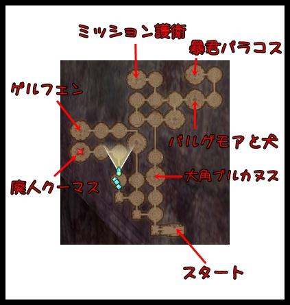 48IDmap.jpg