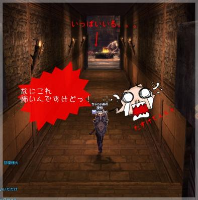 SS(TERA_ScreenShot_20110904_222148).jpg