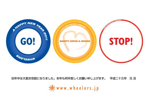 2011wheelers.jpg