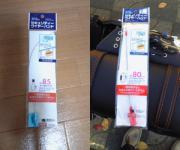 001_20111212163225.jpg