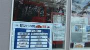 011_20120409213220.jpg