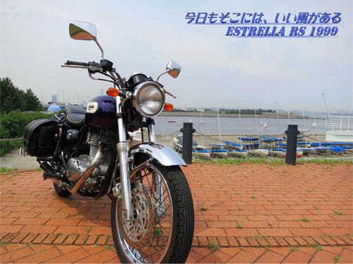 013_20120725213952.jpg