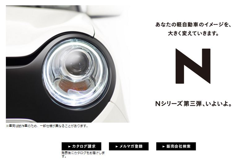 N ONE-web