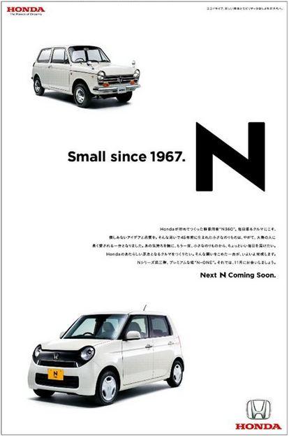 N ONE-ad