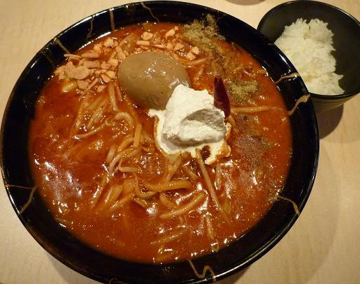 『麺喰屋 澤』 激辛区濃厚極太町味噌番地(ランチサービスライス+トッピング付・900円)