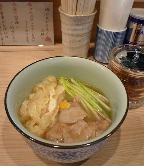 『小麦と肉 桃の木』 つけ麺 天日塩味(つけ汁アップ)