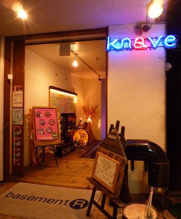 森広隆レコ初ライブ@大阪 20091114(会場のKnave)