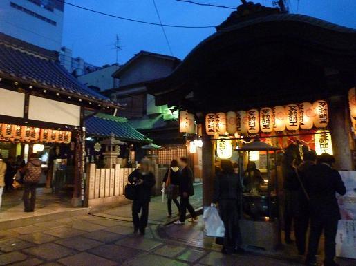 法善寺横丁(水掛不動尊)20091115