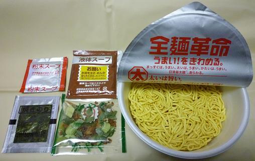 カップ麺『太麺堂々』(日清) 小袋と麺