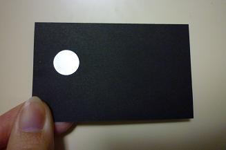 『覆麺』 黒帯カード(会員証)