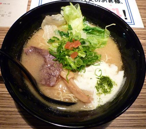 『麺彩 藤』 塩ラーメン(750円)
