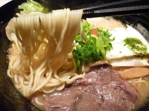 『麺彩 藤』 麺リフト