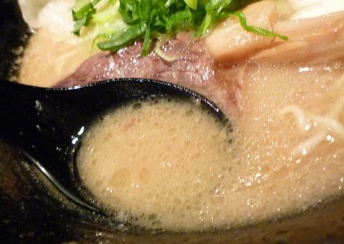 『麺彩 藤』 塩ラーメン(スープ)