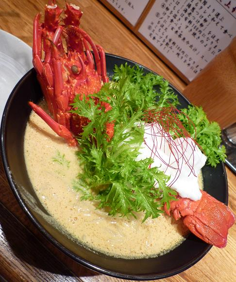 『麺や 庄の』 海老の乳麺('09年年末限定・アップ)