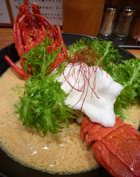 『麺や 庄の』 海老の乳麺('09年年末限定・アップ2)
