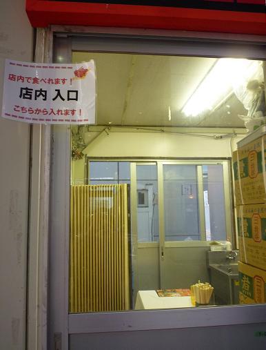 『楽々×こてつ』@お台場ラーメンPARK (厨房脇の飲食席・入口)