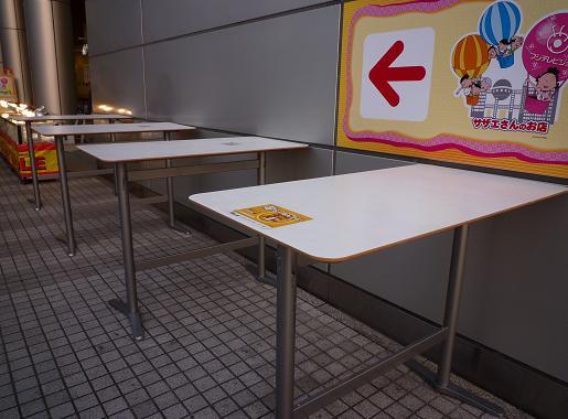 お台場ラーメンPARK(立ち食い用テーブル)