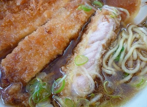 『洋食とんかつ フリッツ』 とんかつラーメン(豚カツアップ)