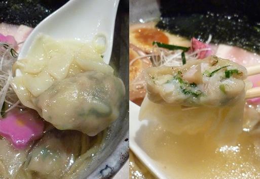 『麺喰屋 澤』 鯛出汁スープに桜薫る春麺(ワンタン)