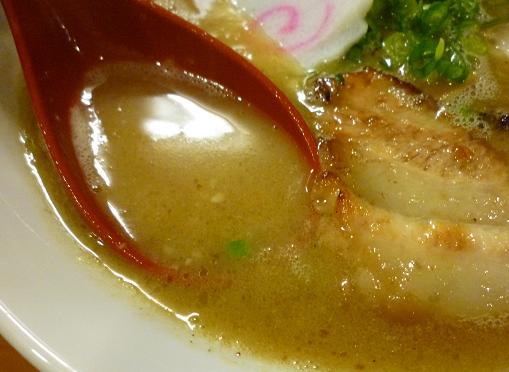 『麺や 紡』 熟成らー麺(スープ)