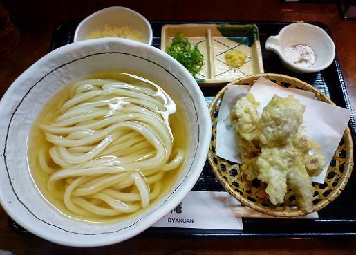 『白庵』 ひやひや+とり天-麺少な目(750円)