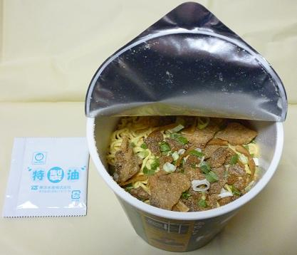 マルちゃん「らあめん元 鶏塩拉麺」小袋と中味