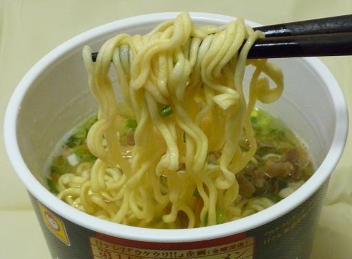 マルちゃん「らあめん元 鶏塩拉麺」麺リフト